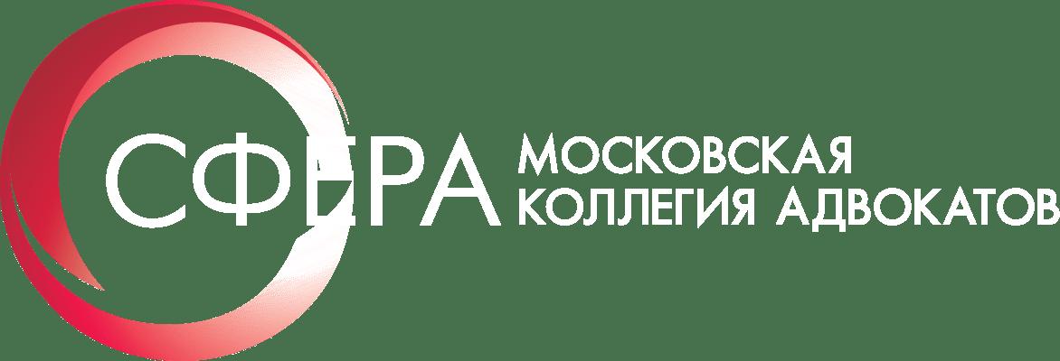 МКА «СФЕРА»